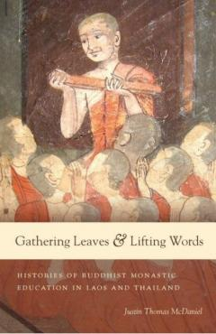 Gathering Leaves and Lifting Words